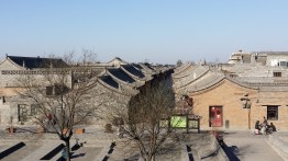 View from Pingyao's city walls
