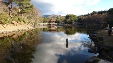 The Sagi-Ike Pond and Ukimido Gazebo