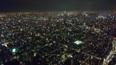 Views over Tokyo!