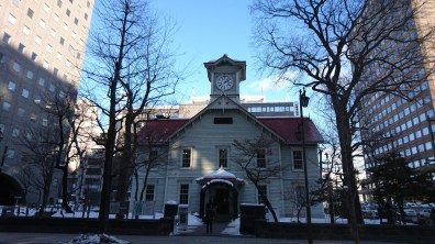 Sapporo's Clock Tower