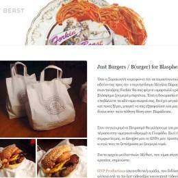 Just Burgers / B(urger) for Blasphemy @ Forkin Beast