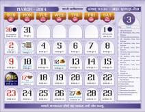 Hindi-Calendar