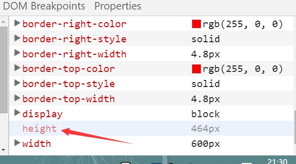 进一步理解CSS浮动与清除浮动