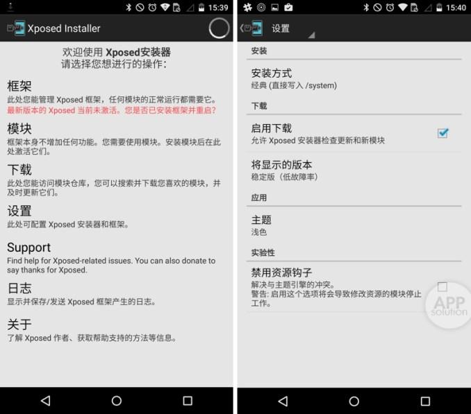 安卓Android : 看完这篇,你就知道了关于 root 的一切
