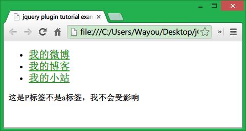 jQuery: 插件开发模式详解 $.extend(), $.fn, $.widget()