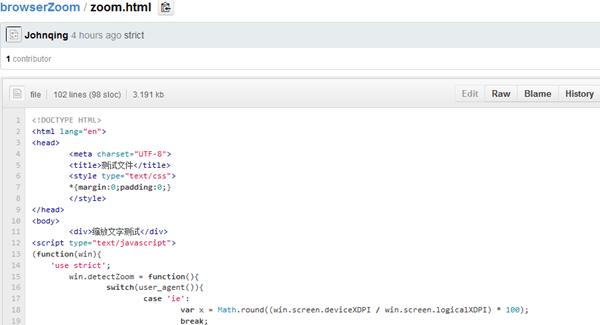 如何直接在github上预览html网页效果