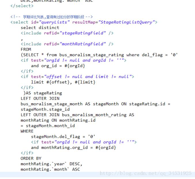 Mysql: 一对多查询, 将多条记录合并成一条记录, mysql两表联合查询,一对多