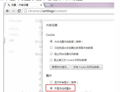 php-webdriver:PHP控制浏览器动作, php web驱动, PHP实现自动化, A php client for webdriver.