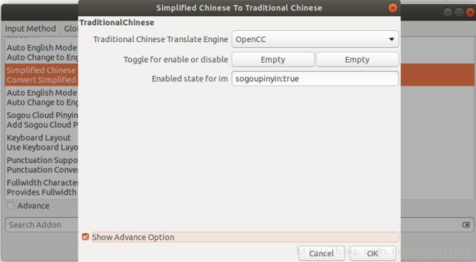 ubuntu下sougou输入法候选词处乱码, linux搜狗输入法显示的乱码?