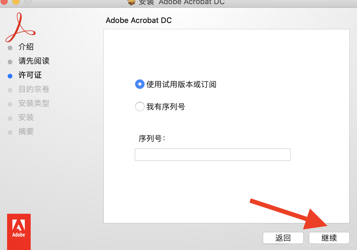 PDF編輯器: Adobe acrobat pro dc 2019 for mac/windows 破解版, 永久激活版 - Just Code