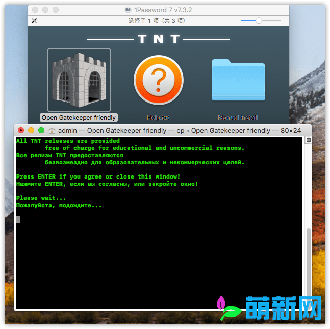 Coda 2.7.4 Mac 破解版 完美代码编辑软件, Coda 2.7.4 强大的Web编辑器