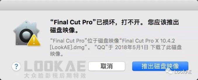 MAC 苹果电脑视频剪辑软件, Final Cut Pro 10.4.7 专业级视频剪辑软件, iMovie升级版