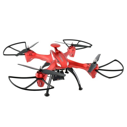 Explorer 5.8GHz FPV Quadcopter with Prop Guards