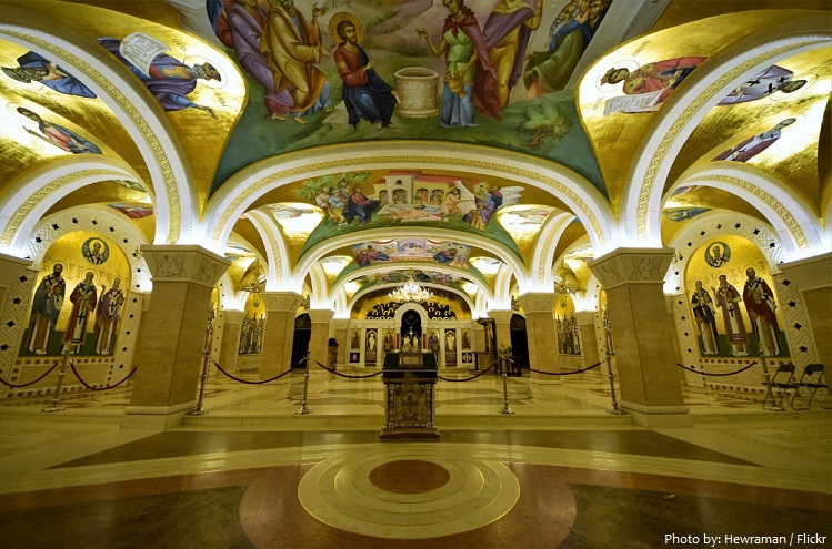 Interesting facts about the Church of Saint Sava | Just Fun Facts