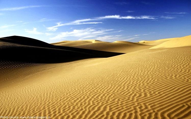 shkretetira e Saharase