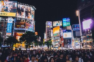 BNA> Tokyo, Japan: Flight & 5 nights: $1,147 – Nov-Jan