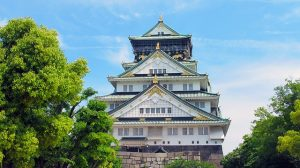 DEN> Osaka, Japan: Flight & 6 nights: $1,251 – Sep-Nov