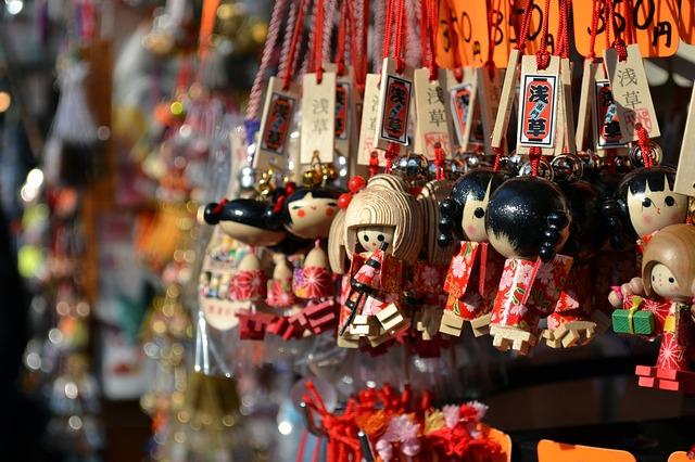 DFW > Tokyo, Japan: $569 round-trip – Jan-Mar (Including President's Day Weekend)