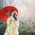 DEN > Okinawa: $490 round-trip