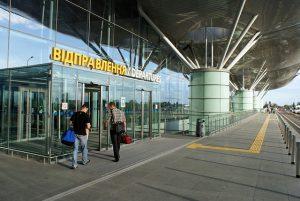 EWR> Kiev, Ukraine: Flight & 9 nights: $537 – Oct-Dec (Including Thanksgiving)