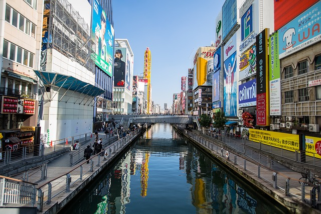 PHX > Osaka, Japan: $518 round-trip – Mar-May (Including Spring Break)