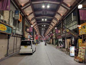 SJC> Nagoya, Japan: Flight & 7 nights: $914 – Apr-Jun