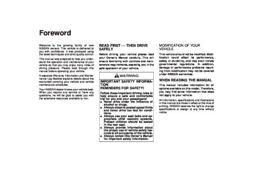 small resolution of 1998 nissan maxima owner s manual