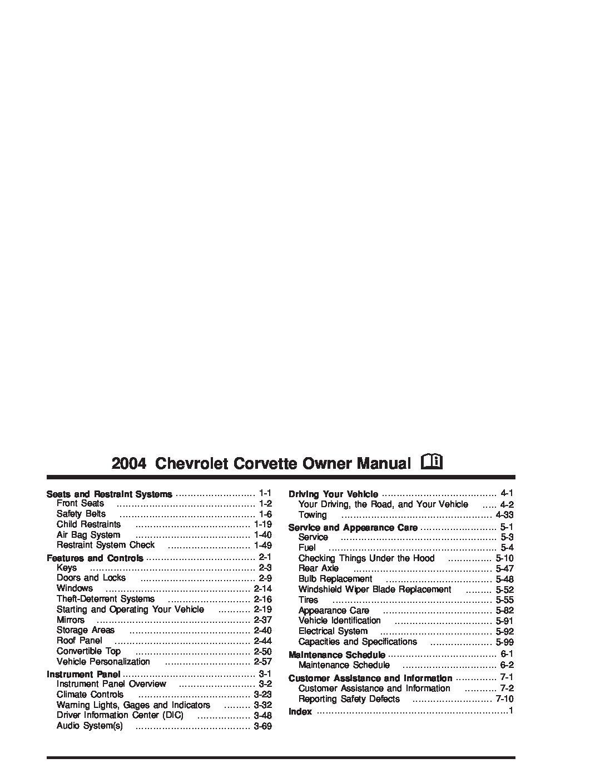 hight resolution of 2004 chevrolet corvette owner s manual