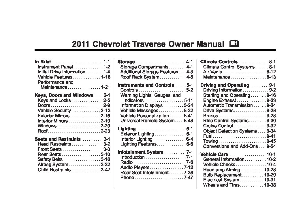 2006 Chevy Equinox Fuse Diagram 2011 Chevrolet Traverse Owners Manual Just Give Me The
