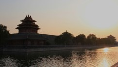 North Wall of the Forbidden City - Beijing