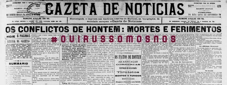 Gazeta de Notícias 1, Justino, 2020.