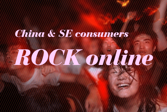 china rock online