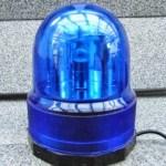 Die Polizei- nicht immer Dein Freund u. Helfer