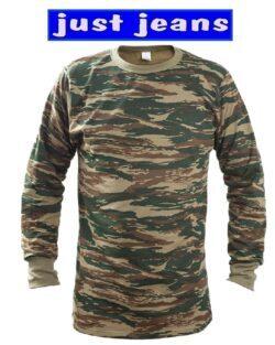 μπλουζα φουτερ στρατιωτικο παραλλαγη 16