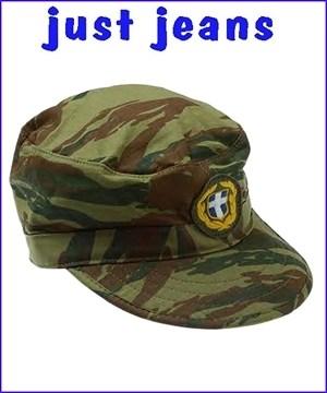 τζοκευ καπελο ανδρικο παραλλαγη με εθνοσημο στρατου  13,50  /στρατιωτικα ειδη/πειραιας