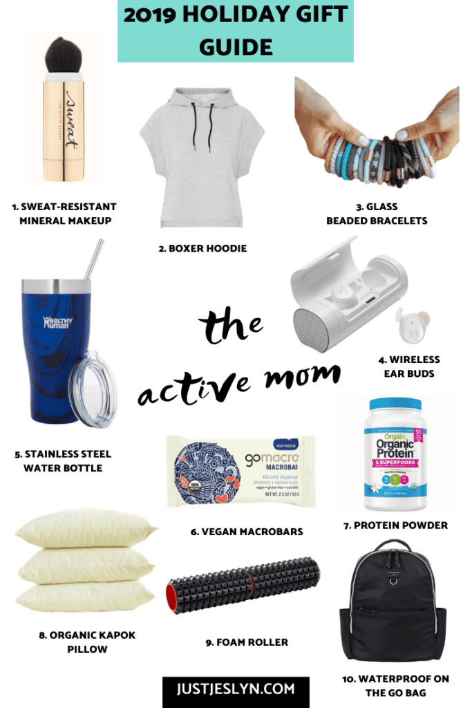 Gifts for Active Moms | justjeslyn.com