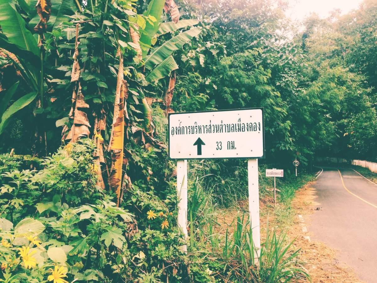 Gift Experiences   Language Classes   Thai Language on Road Sign