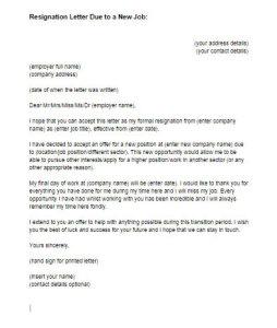 job resignation letter sample | Docoments Ojazlink