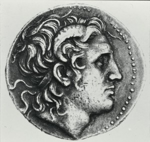 Greek. Silver Tetradrachm of Lysimachus, Pergamum, 287 BC - 282 BC. 1944.100.45729