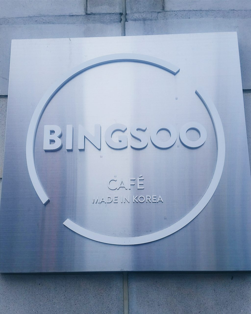 bingsoo cafe sign