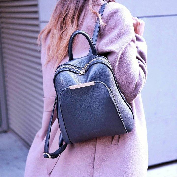 Joy Louche Mack Zip Detail backpack
