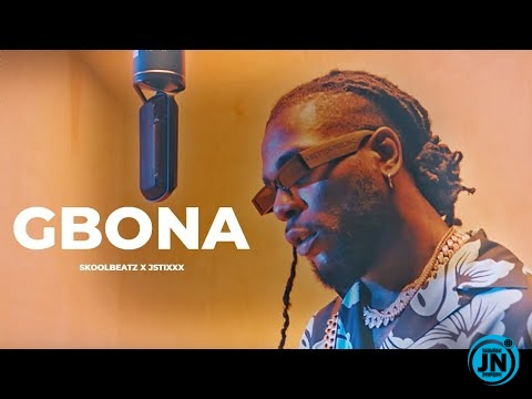 Skool Beatz - Gbona (Rema ✘Omah Lay ✘ Burnaboy Type Beat)