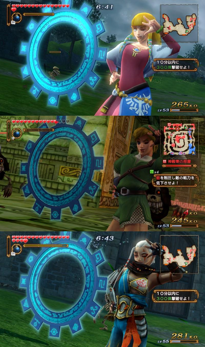 Hyrule Warriors Adventure Mode Row 8 : hyrule, warriors, adventure, Hyrule, Warriors, Glitch, Allows, Cross-Character, Weapons, Start