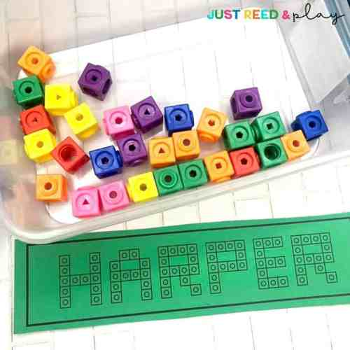 Snap Cube Editable Name Practice Mat