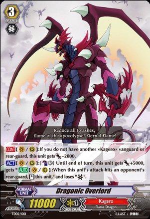 Cardfight-Vanguard-Draconic-Overlord