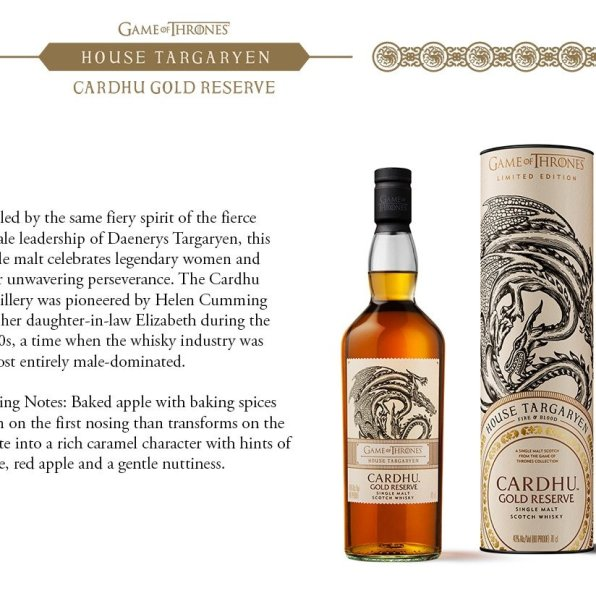 House Targaryen – Cardhu Gold Reserve