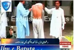Jamiat Talba tortured employees in Punjab University