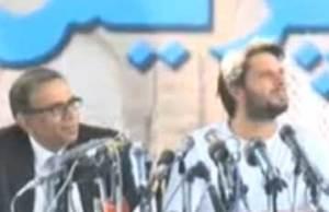afridi-press-conference