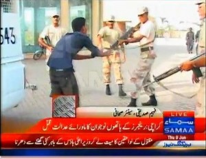 rangers-killed-a-young-boy-in-karachi