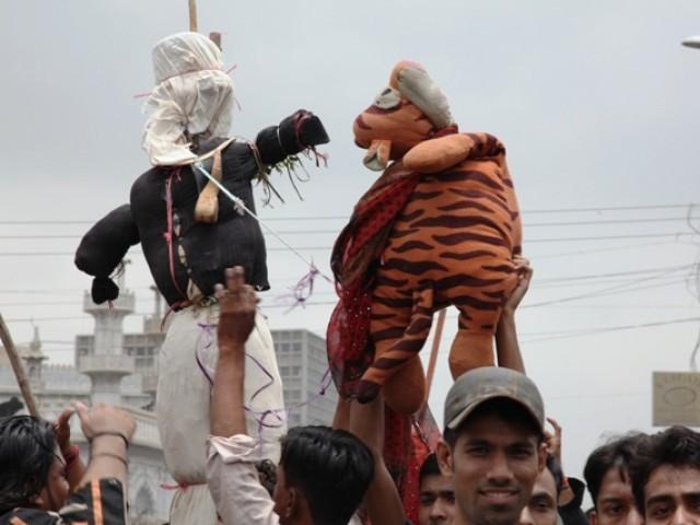 burning effigy of zulfiqar mirza